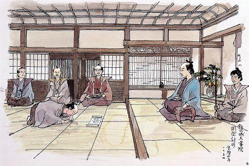 (4)飯田城大書院 開発許可(宝暦4年)