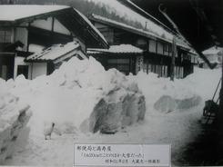 郵便局と満寿屋