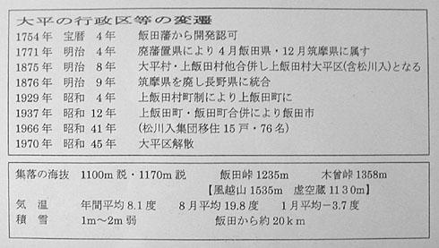 2005_0808_045-490.jpg