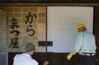 大平建築塾_2017_写真_ブログ用_097.jpg